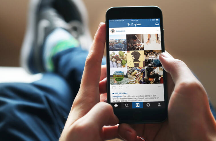 How to Make the Most of Instagram Ads?